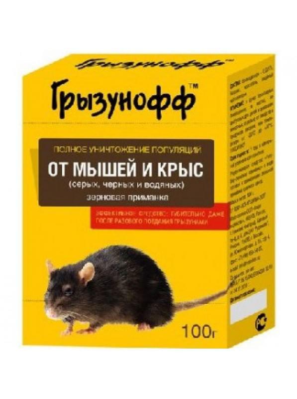 Средства для борьбы с мышами можно выбирать любые, в том числе такие методы борьбы с грызунами как физические, химические и народные