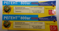 Эффективность фипронила в составе