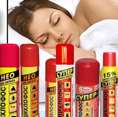 Избавиться от запаха «Дихлофоса» в квартире поможет только один способ – открыть все форточки и дверь на балкон