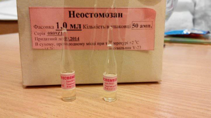 «Неостомозан» наиболее востребован у потребителей в виде концентрированного препарата