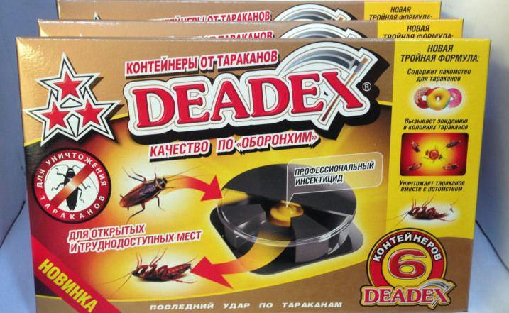 В качестве основного действующего вещества в ловушке «Deadex» применяется фирменный запатентованный компонент «DX»